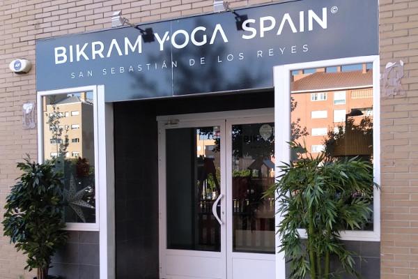 Bikram Yoga San Sebastian de los Reyes Entrance