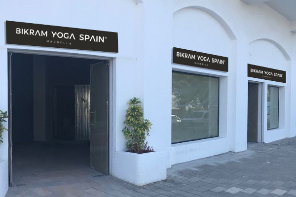 Entrance center Bikram Yoga Marbella - Málaga