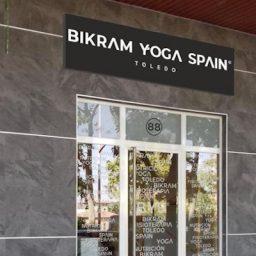 bikram-yoga-toledo-entrada1
